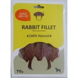 BIOPET Rabbit Fillet 兔肉乾 (70g) 100% 全天然無添加風乾狗小食 (70g)